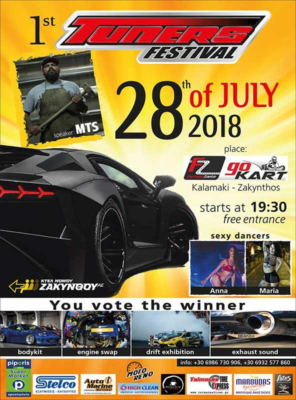 2018 07 28 tuners festival
